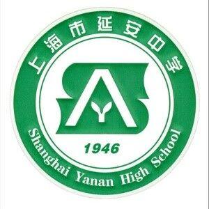 Shanghai Yan'an High School