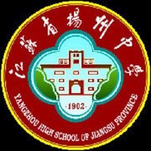 Yangzhou High School of Jiangsu Province