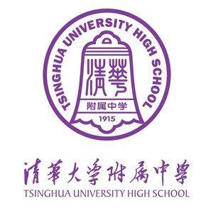 Tsinghua University High School