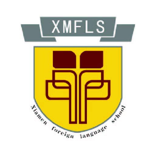 Xiamen Foreign Language School