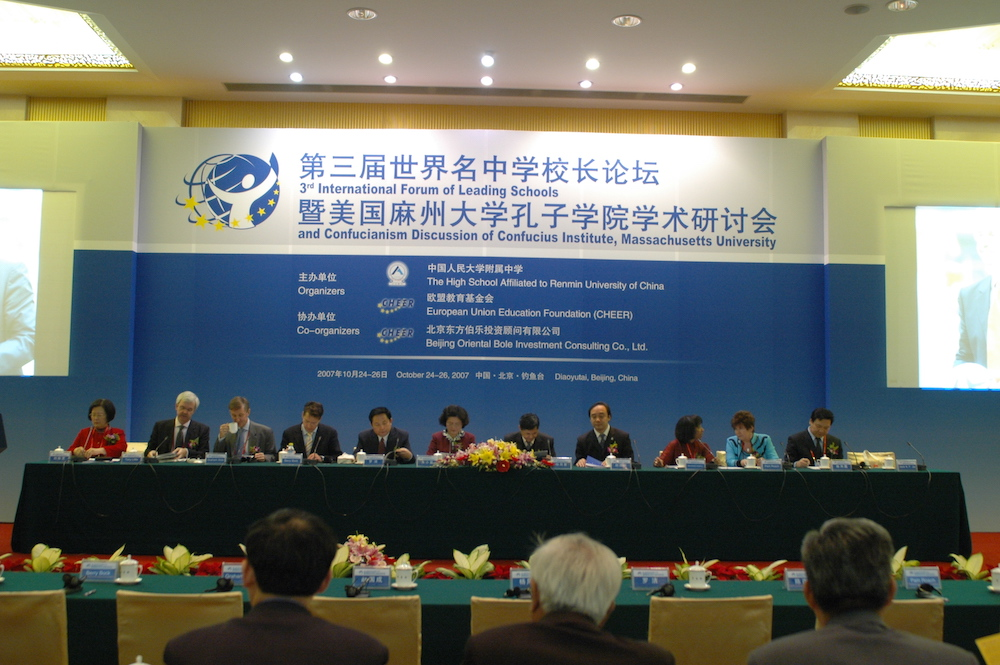 3rd Sino-International Schools Forum