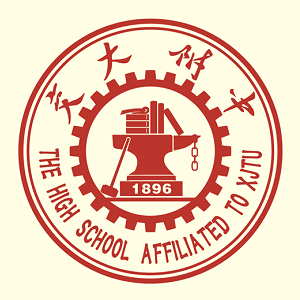The High School Affiliated to Xi'an Jiaotong University
