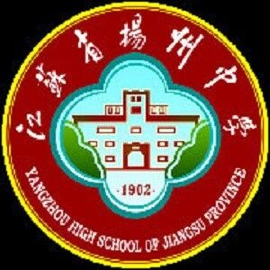 Yangzhou High School of Jiangsu Province