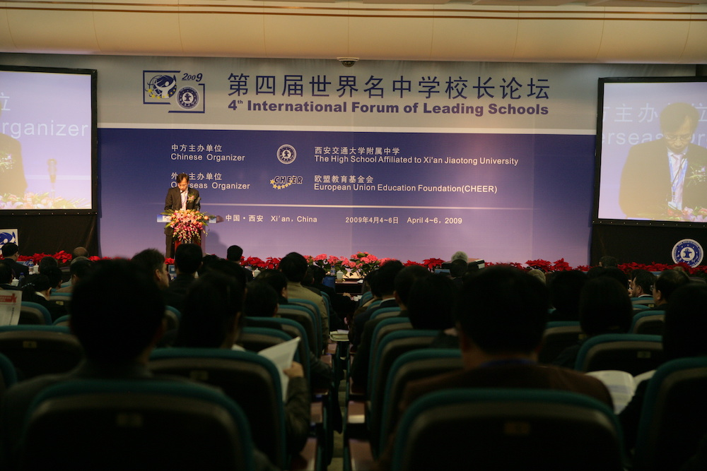 4th Sino-International Schools Forum