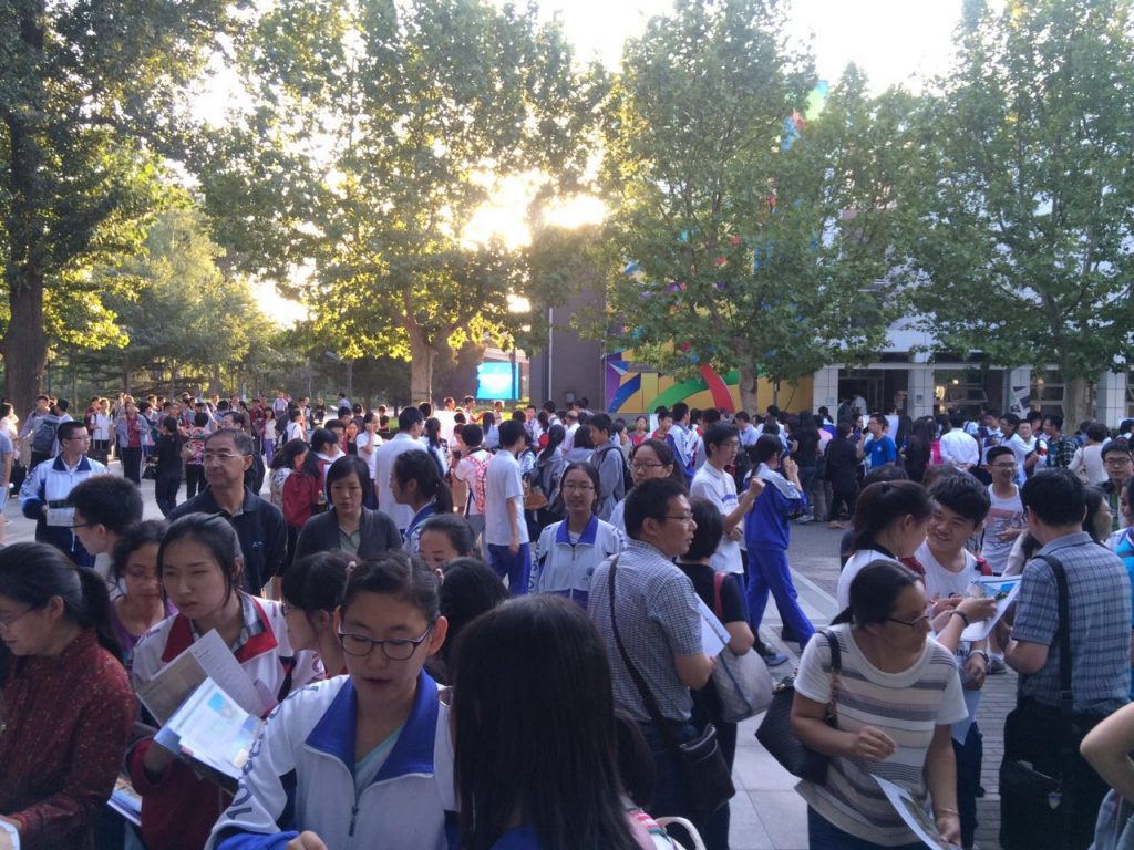 2015 Higher Education Admission Fairs in Beijing (CN)