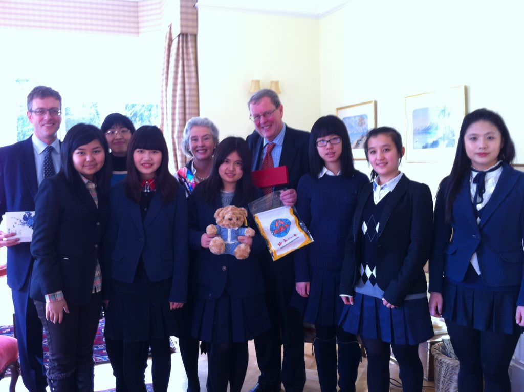 2014 East to West Exchange at Marlborough College (GB)