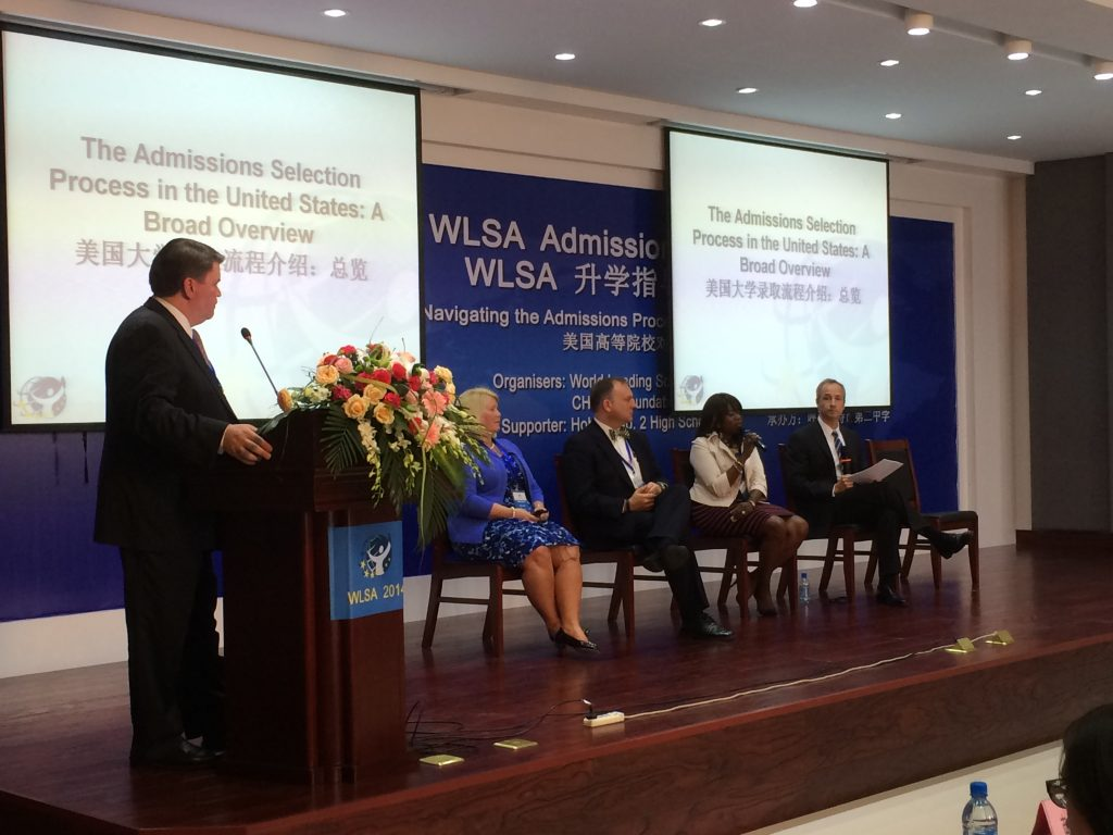 2014 Admission Conference (CN)