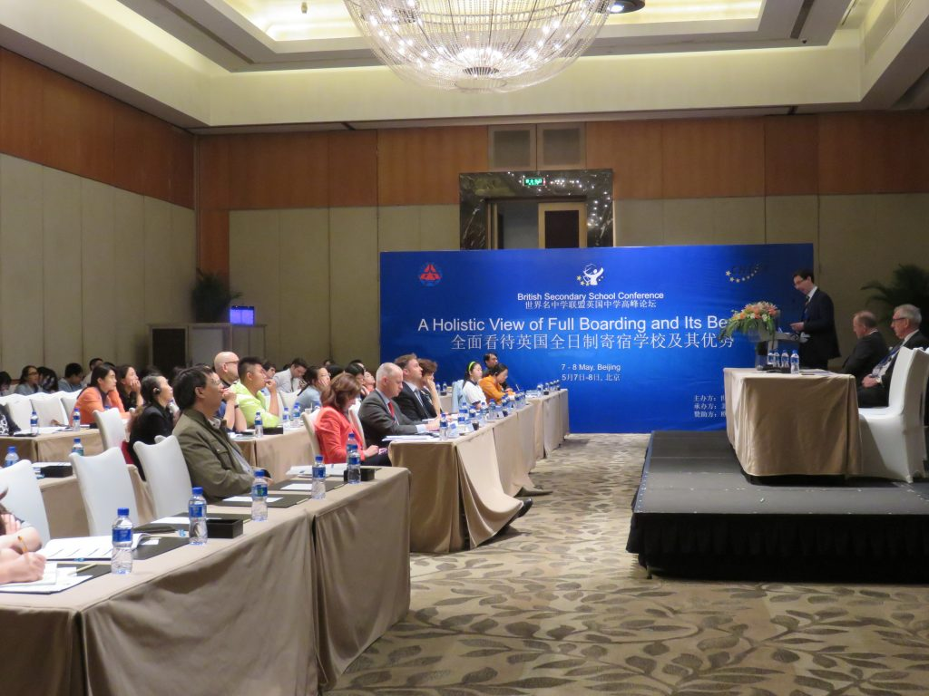 2015 British Secondary School Conference in Beijing (CN)