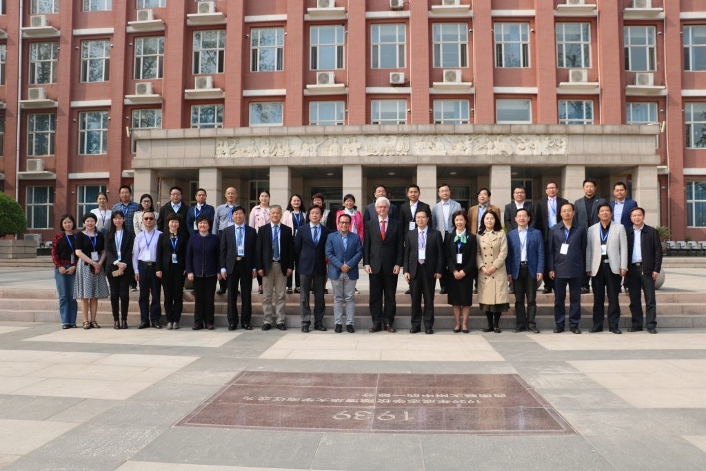 2018 Chinese Consortium at Tsinghua University High School (CN)