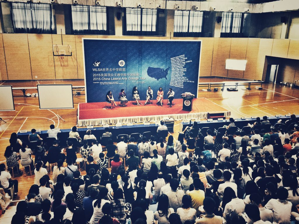 2015 Chinese Liberal Arts College Tour (CN)