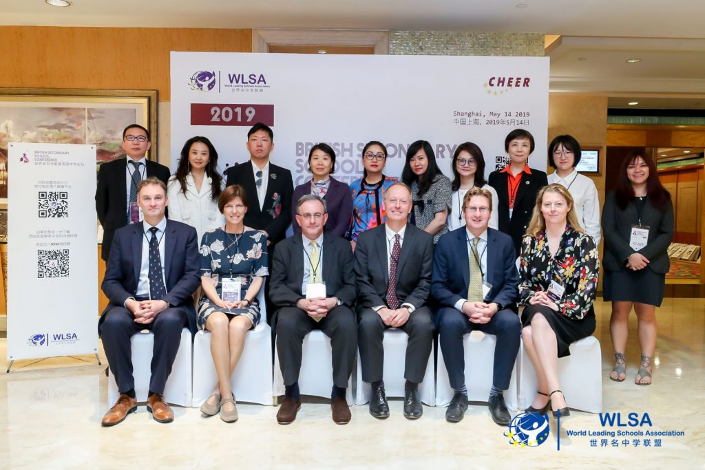 2019 British Secondary Schools Conference in Shanghai